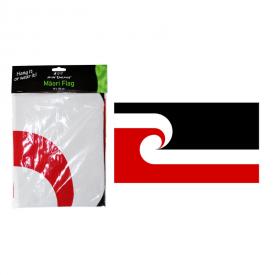 The National Maori Flag (Tino Rangatiratanga)