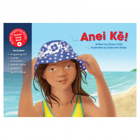 Anei Kē (Singalong Book & CD)