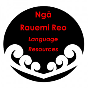 Poi Princess Language Māori Resources Button