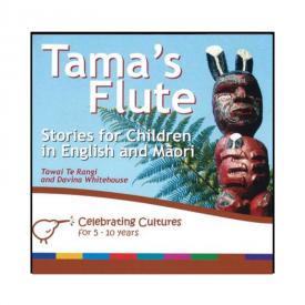 Tama's Flute (CD)