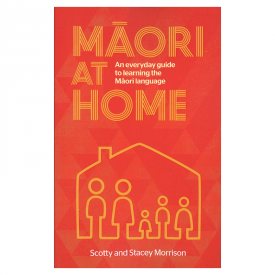 Māori At Home