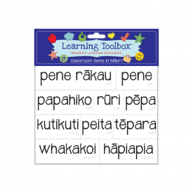 Classroom Items In Māori (32 Pce Magnets)