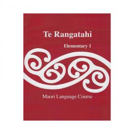 Te Rangatahi Elementary 1