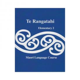 Te Rangatahi Elementary 2