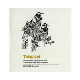 Toiapiapi (CD)