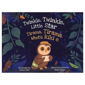 Twinkle Twinkle Little Star – Tīrama, Tīrama, Whetū Riki E