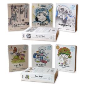 Reo Pēpi Box Sets (1 & 2) (Board Books)