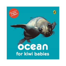 Ocean For Kiwi Babies (Board Book)